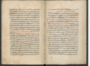 Medieval Arabic Writing