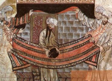 Photo of Arabic manuscript