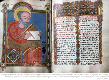 Ethiopian gospel of Luke