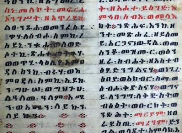 Ge'ez manuscript